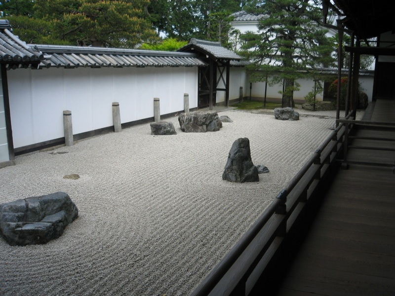 Nanzen Ji, The Headquarters Of The Nanzen Ji Branch Of Rinzai Zen, Is Known  For Its Traditional Rectangular Framed Rock Garden.